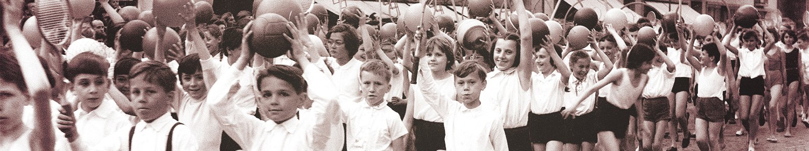 1961 Youth Day in Maribor - Wikimedia Commons/Dragiša Modrinjak