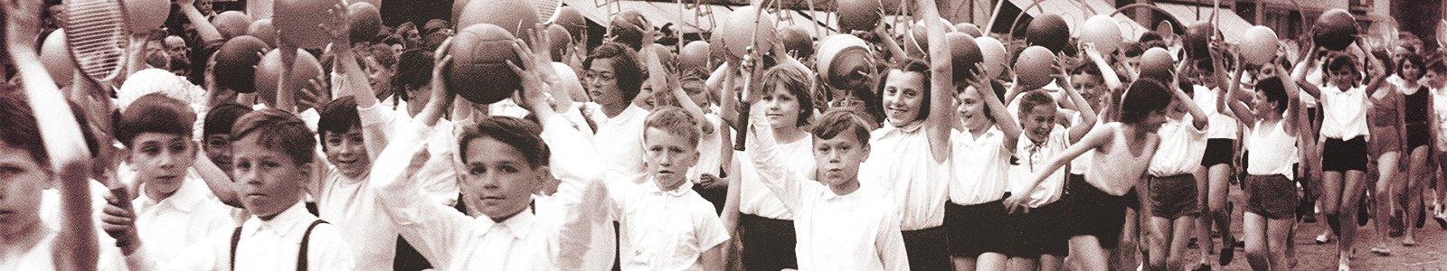 1961 Youth Day in Maribor - Wikimedia Commons/Dragiša Modrinjak