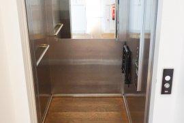 The elevator at Drift 25