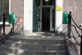 Main entrance of Janskerkhof 15