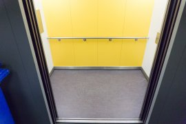 The elevator Leonard S. Ornstein Laboratory