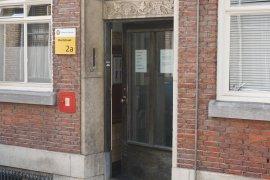 The main entrance of Munstraat 2A (Kromme Nieuwegracht 20 en 22)
