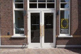 The main entrance of Spinoza Hall.