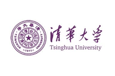 Tsinghua university beijing university college utrecht tsinghua university beijing university college utrecht students universiteit utrecht spiritdancerdesigns Choice Image