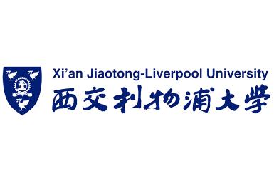 Xian jiaotong liverpool university suzhou university college xian jiaotong liverpool university suzhou university college utrecht students universiteit utrecht spiritdancerdesigns Choice Image