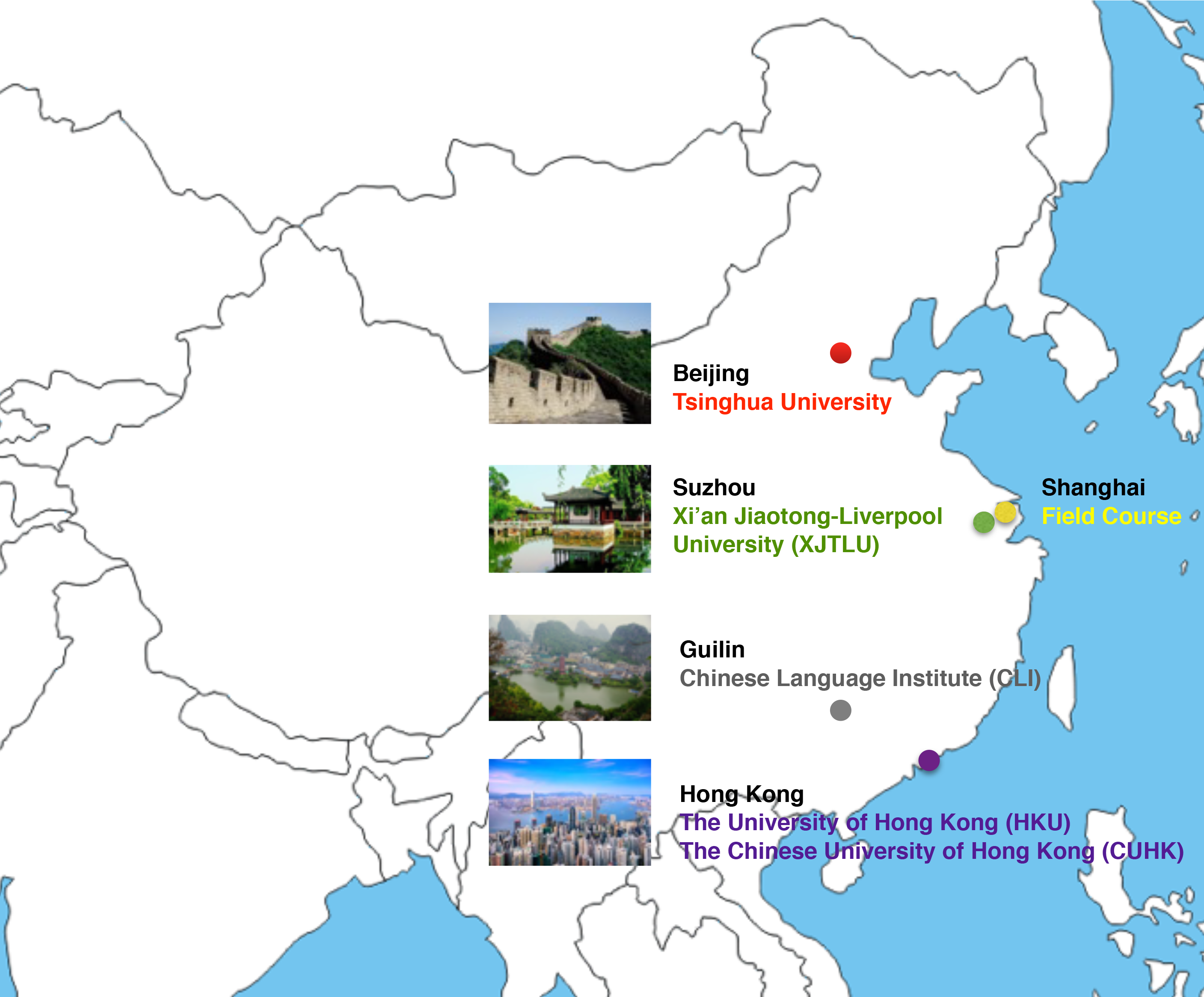 China Studies Exchange Destinations Map
